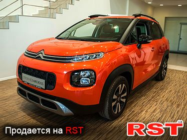 CITROEN C3 Aircross Test-Drive 2017