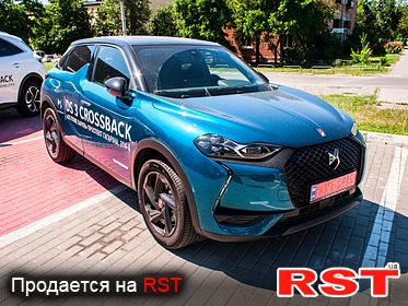 DS 3 Crossback Performance Line+ Test-Drive 2020
