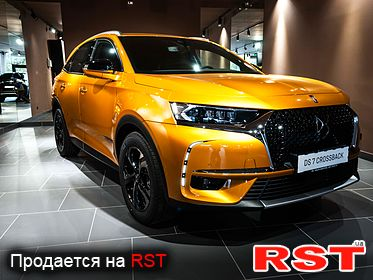 DS 7 Crossback So Chic 2020