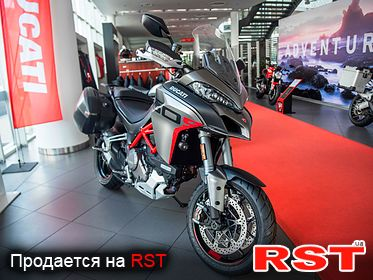 МОТО ЭНДУРО Ducati Multistrada 1260 Grand Tour 2020