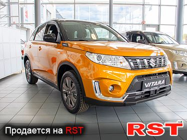 SUZUKI Vitara GL+ ALL GRIP 2020